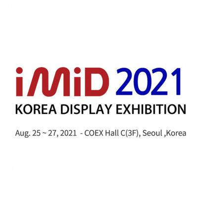 imid-korea-display-exhibition-meteor-inkjet.jpg